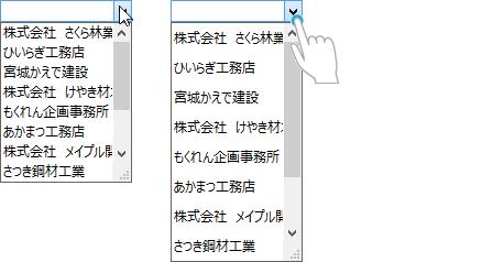 エクセル プルダウン 検索窓